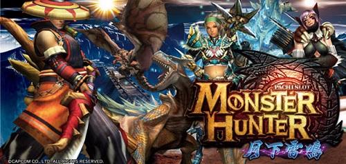 monsterhunter2-analyze-2