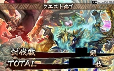monsterhunter2-analyze-3-5