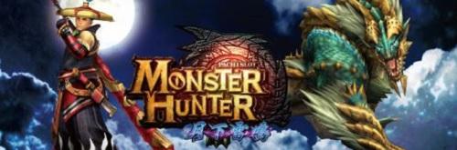 monsterhunter2-asaichi