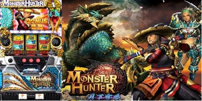 monsterhunter2