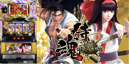 samurai_spirits