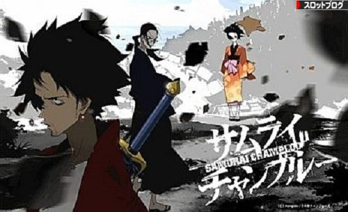 samuraichamploo-analyze-3