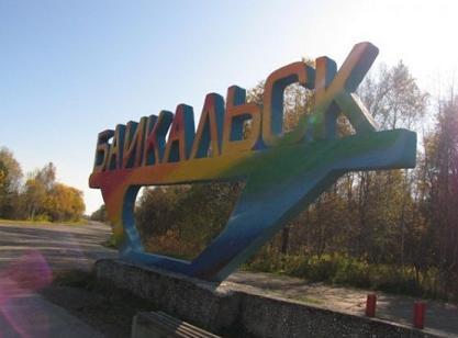 Совет избирателей губернатора Сергея Левченко создан в городе Байкальске