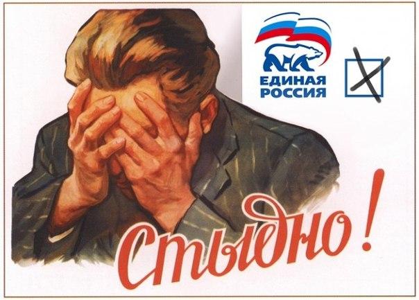 ВТБ подал заявление в Следственный комитет на правительство Вологодской области