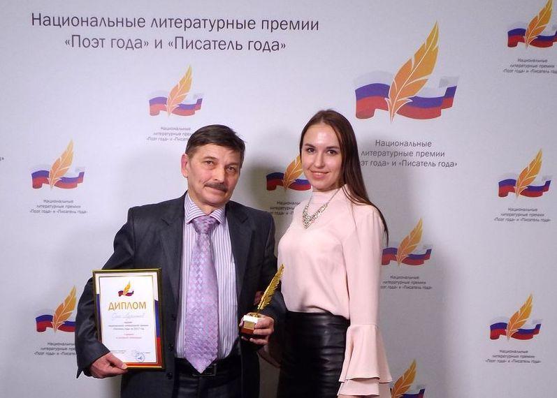 Поздравляем Олега Ларионова с присуждением Национальной литературной премии «Писатель года»
