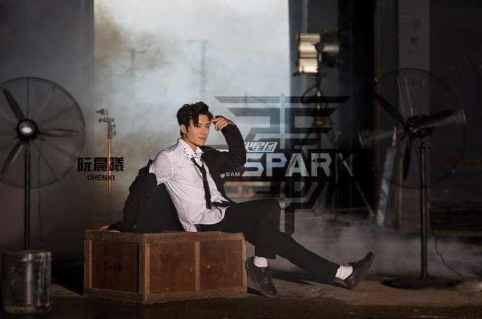 Chen Xi - SPARK