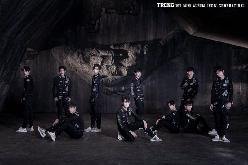 Image result for trcng profile