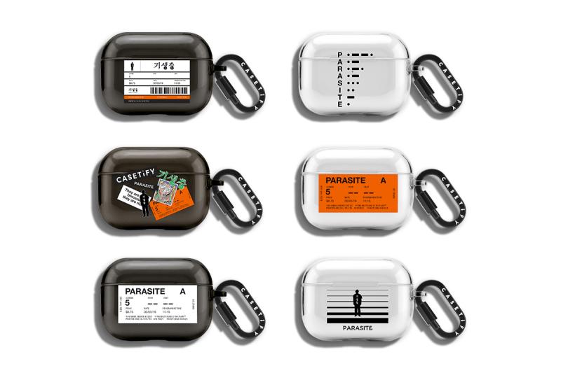 아카데미 4관왕의 '기생충'과 케이스티파이의 협업 컬렉션 발매 정보, 아이폰 케이스, 에어팟, 애플 워치