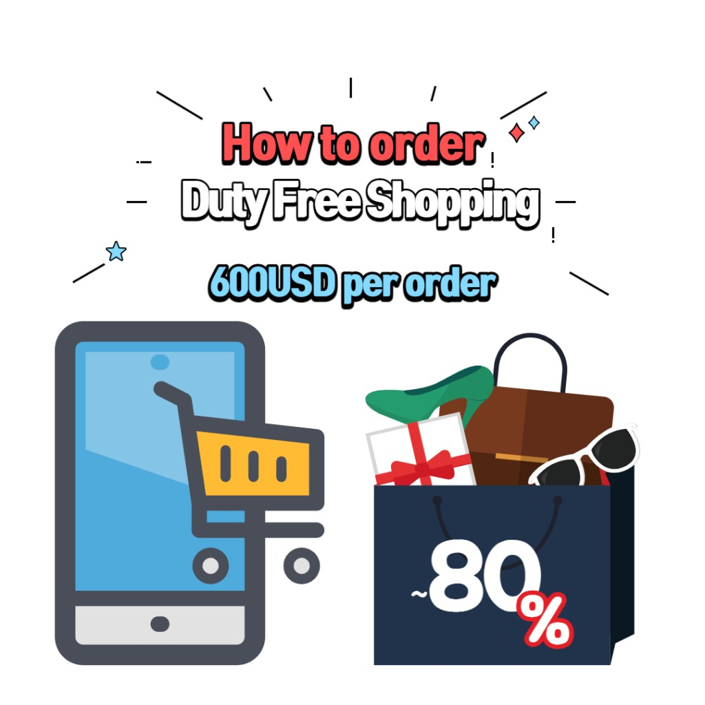 How to order duty free
