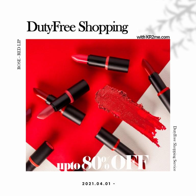 Duty Free shopping Service KR2me in Korea