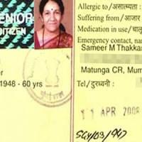 Do you have Maharashtra Government Senior Citizens ID Card ?