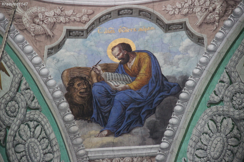 Евангелиста Марка изображают со львом