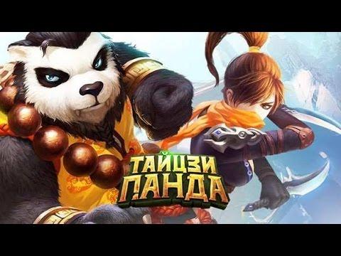 Тайцзи Панда покупка Талисмана