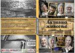 """Нова книга – """"Активно живеење"""" на Д-р Благица Ризоска Ваниќ"""