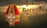 Велигденски песни - Анте Поповски