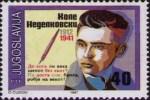 """Прочитајте ја """"Глас од Македонија"""" од Коле Неделковски кој починал на денешен ден пред 79 години"""