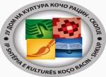 """ЈУ Дом на култура """"Кочо Рацин"""" – Скопје со јавен повик за финансирање проекти од повеќе области"""