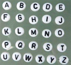 """letterkraal """"W"""""""