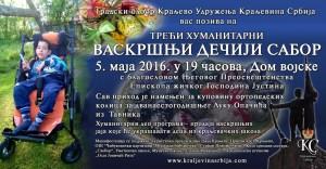 Vaskrsnji-sabor-2016-sa-slikom-1024x531