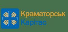 Карітас Краматорськ | Caritas Kramatorsk