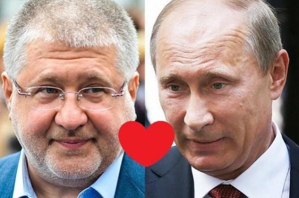 Путін+Коломойський