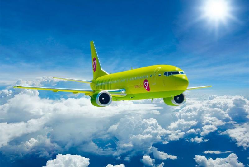 site- ul de dating pentru piloții companiilor aeriene)