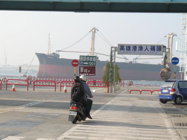 Kaohsiungský přístav