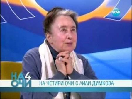 """Лили Димкова при """"НА ЧЕТИРИ ОЧИ"""""""