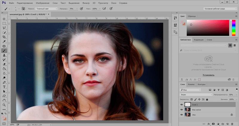كيفية إزالة الكدمات تحت العينين في Photoshop11