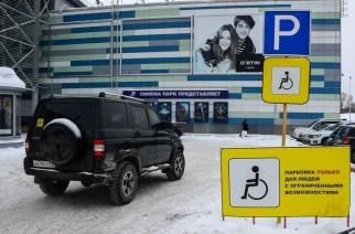 Парковки для «Инвалидов» скоро станут не единственным местом, где автомобили с такой наклейкой имеют право на «внеочередную» парковку