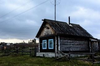 Сколько стоит снять домик на лето под Челябинском