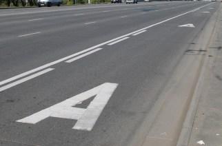 Выделенные полосы в Челябинске: как по ним ездить