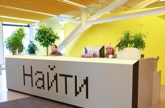 Как «Яндекс» срастается с властью