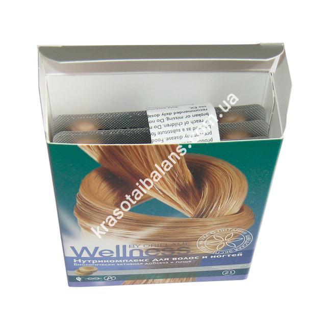 Нутрикомплекс для волос и ногтей_1