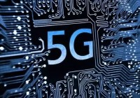 5G Wireless Technology
