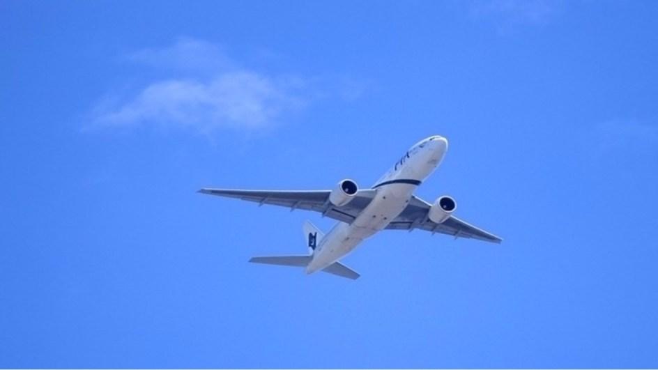 cheap air tickets