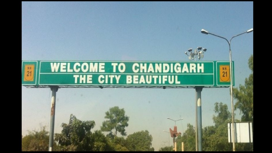 The city beautiful Chandigarh