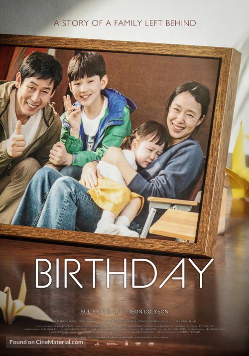 film saeng-il birthday