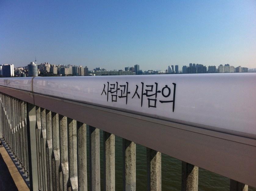 sungai han 3