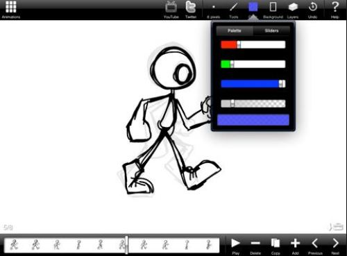 aplikasi pembuat animasi 5