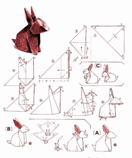 kreasi origami 1