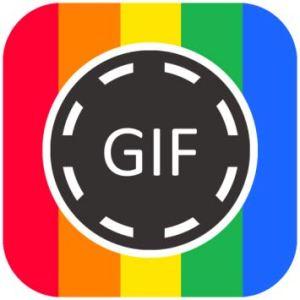 Cara Membuat GIF 3