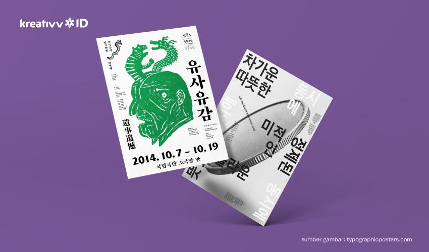 desain grafis ala korea