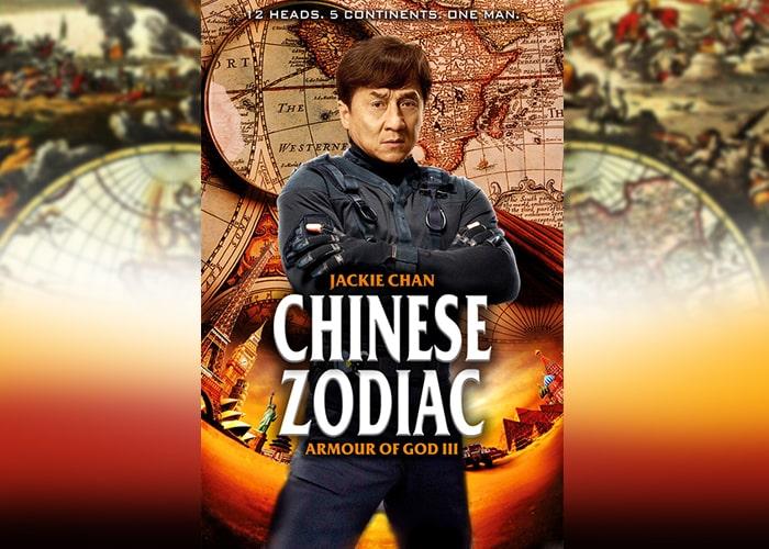 film-chinese-zodiac