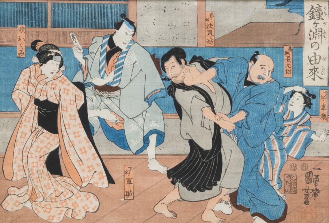 aliran-seni-Jepang-Ukiyo-e