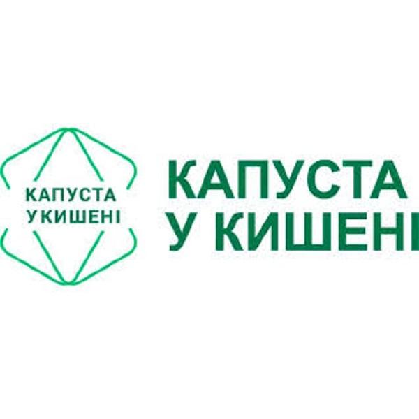 Микрокредит Ikapusta