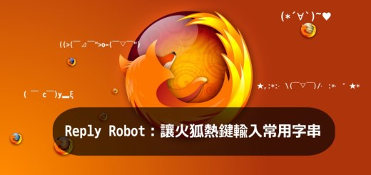 1425-firefox-addon-reply-robot-cov
