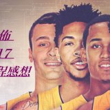 1905-los-angles-lakers-2016-17-schedule