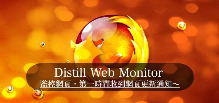 1979-Fx-distill-web-monitorCE
