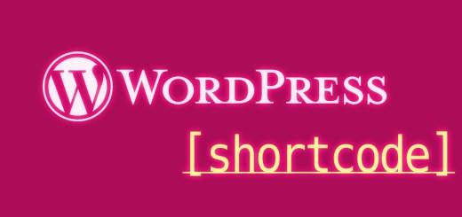 wordpress-add-shortcodeV